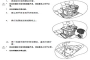 明基MP511+投影仪使用说明书