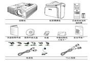 明基MP522ST投影仪使用说明书
