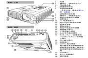明基MP612投影仪使用说明书