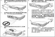 明基MP723投影仪使用说明书
