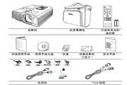 明基MP722投影仪使用说明书