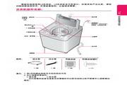 LG T60MS33PDE1洗衣机使用说明书