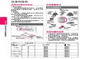 LG T60MS33PDE洗衣机使用说明书