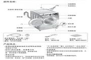 LG WD-H14475DS洗衣机使用说明书