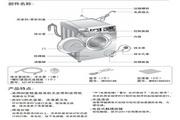 LG WD-H14470DS洗衣机使用说明书