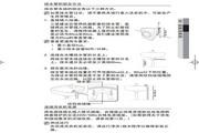 三星WF1600NCW(XQG60-1600NCW)滚筒洗衣机使用说明书