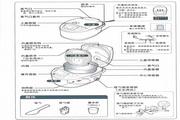 象印NS-YSH18C微电脑电饭煲使用说明书