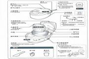 象印NS-YSH10C微电脑电饭煲使用说明书