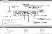 象印NP-STH10C电压力锅使用说明书