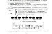 伟创AC90-T3-075T变频器使用说明书