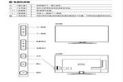 TCL王牌L49E5700A-UD液晶彩电使用说明书