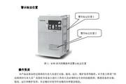 伟创AC90-T3-7R5T变频器使用说明书