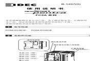 和泉FC5A-D12S1E型可编程控制器使用说明书