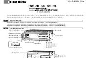 和泉FC5A-C24R2C型可编程控制器使用说明书