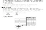 和泉FC4A-N08A11型可编程控制器使用说明书