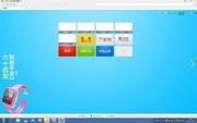 一键登录浏览器 2.0