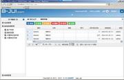 HtNet  Web软件开发平台 1.1