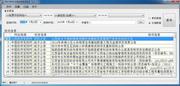 西红柿招标采集软件 beta1.1