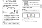 飞利浦32PFL1 20/T3液晶彩电使用说明书
