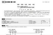 和泉FC5A-EXM1M型可编程控制器使用说明书