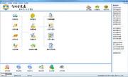 智讯会员通会员管理软件PC版