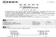 和泉FC5A-EXM1S...