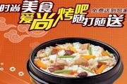 快餐外卖美食宣传广告设计