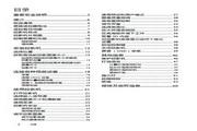 BENQ TH770ST投影机说明书