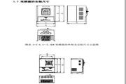南方安华V100T400P变频器使用说明书