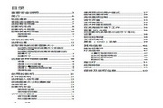 BENQ MS517F投影机说明书
