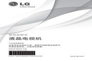 LG 47GA7800-CB液晶彩电使用说明书