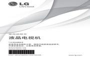 LG 55GA7800-CB液晶彩电使用说明书