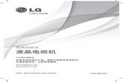 LG 55LA9700-CA液晶彩电使用说明书