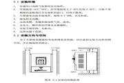 南方安华V100T280P变频器使用说明书