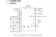南方安华V100T090P变频器使用说明书