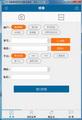 快跑者短距物流配送管理系统 1.1.0 免费版