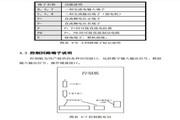 南方安华V100T022P变频器使用说明书