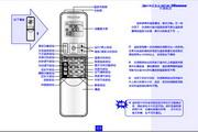 海信KMR-26G/09FZBp空调器使用安装说明书