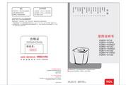 TCL王牌XQB80-N1706SZ洗衣机使用说明书