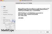 几何画板 mac版 11.1.13 简体中文版