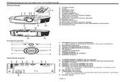 三菱HC8000D投影机说明书