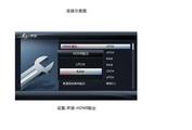海美迪HD900cn遥控器使用说明书