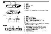 三菱HC77-10S投影机说明书