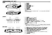 三菱HC3800投影机说明书