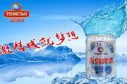 青岛啤酒激情成就梦想广告设计源文件