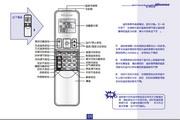 海信KFR-26GW/08FZBpH-3空调器使用安装说明书