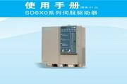 伟创SD610-T3-110伺服驱动器使用说明书
