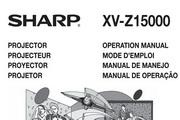 夏普XV-Z15000投影机说明书
