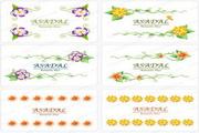 植物花卉边框