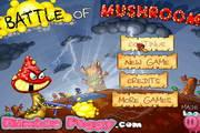 蘑菇人部落战争...